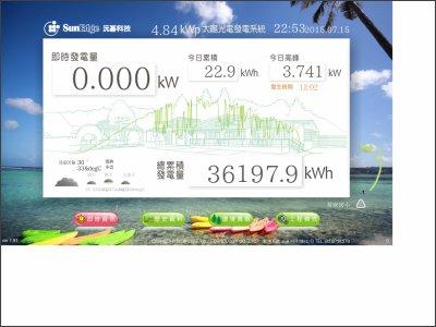 http://www.sunedge.com.tw/solar/Default.aspx?hid=43