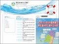 學生水域運動安全網站 pic